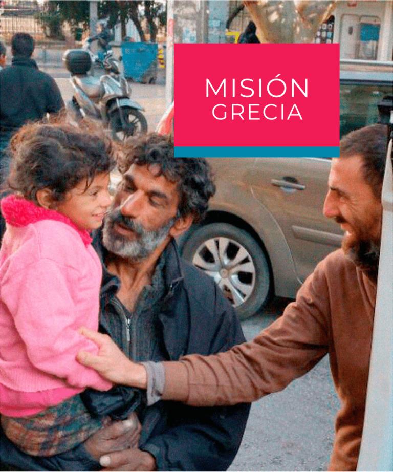 Misión Grecia