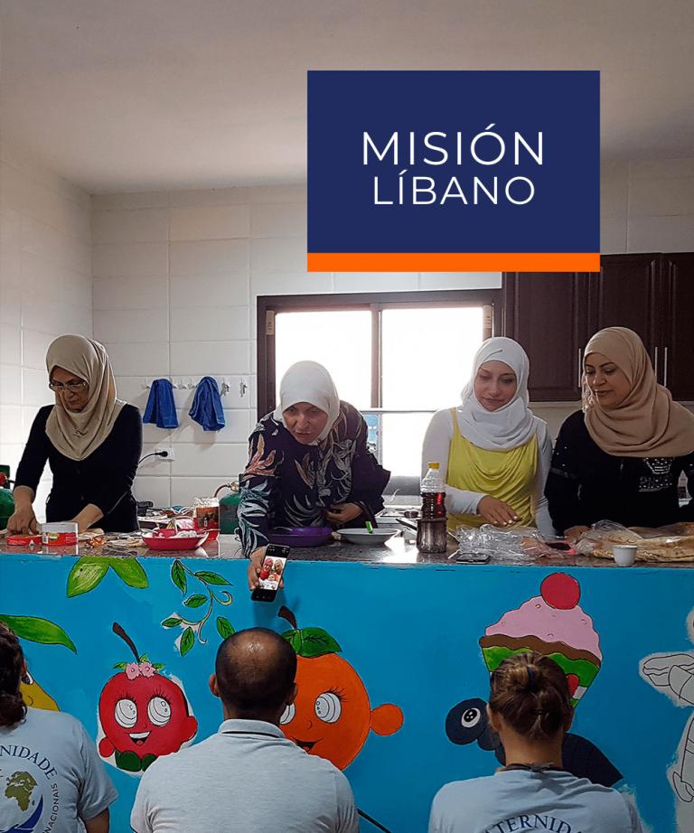 Misión Líbano